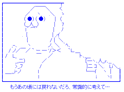 yaruoyaranaio2.jpg