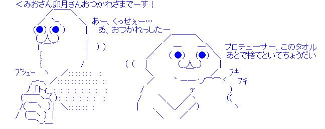 yaruoyaranaio3.jpg