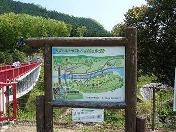 那岐山麓山の駅