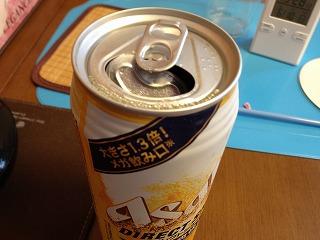 006_20120610224150.jpg