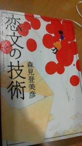 201211271923000.jpg