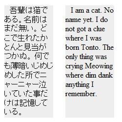日本語文と英語文の自動改行の動作の違いを比較