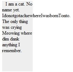 英語文の一部、単語同士の間を削除して繋げてみた様子
