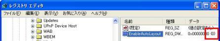 13_reg7b.jpg