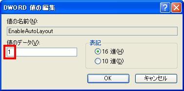 15b_reg10.jpg