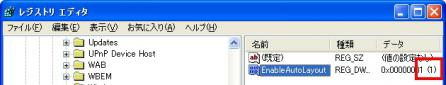 16_reg11.jpg