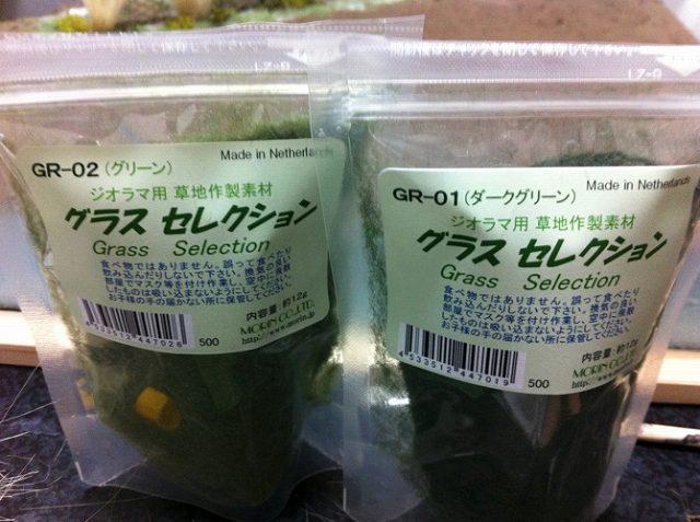オガモデルIMG_8765
