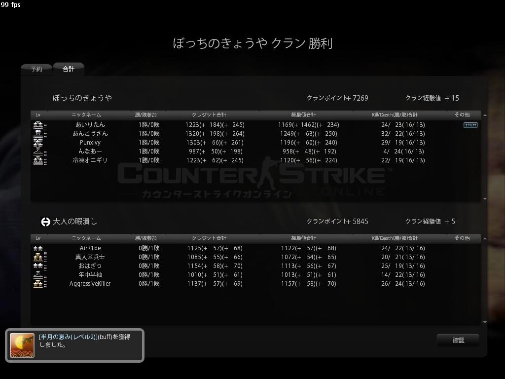 Snapshot_20121020_0113270.jpg
