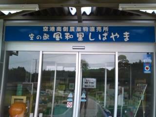 mini_120612_07230001.jpg