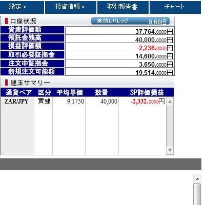 20121111kouza.jpg