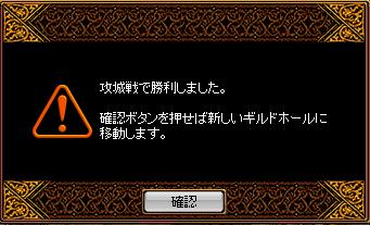 結果ヽ(ω)ノ