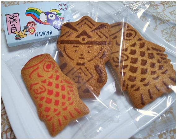 izumiyaクッキー