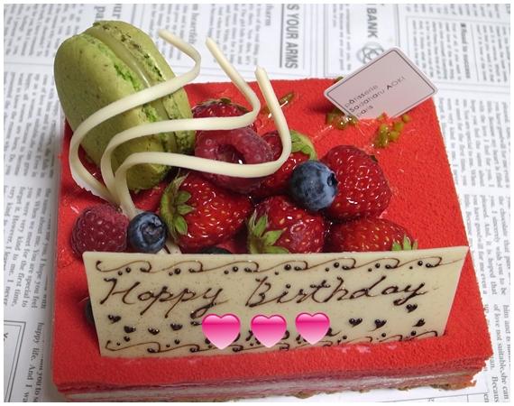 智香誕生日アオキケーキ1