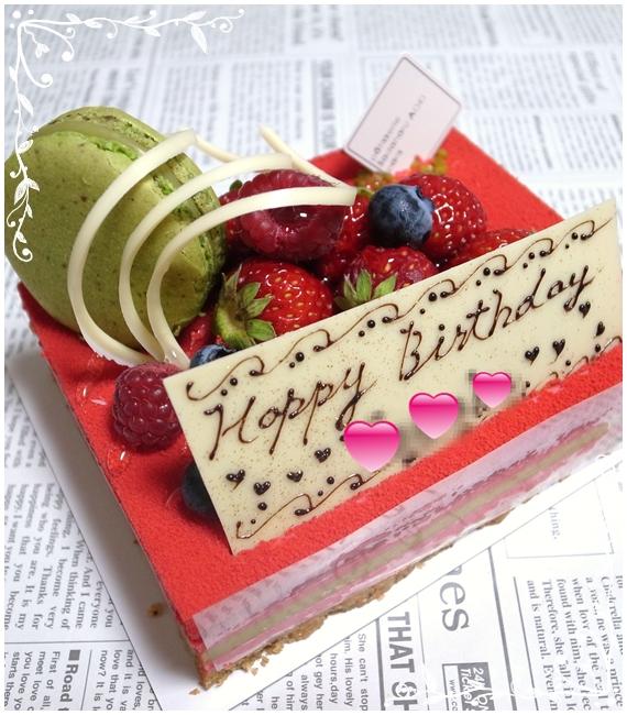 智香誕生日、アオキケーキ2