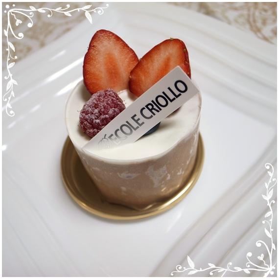 クリオロ、チョコレートとココナツクレムー