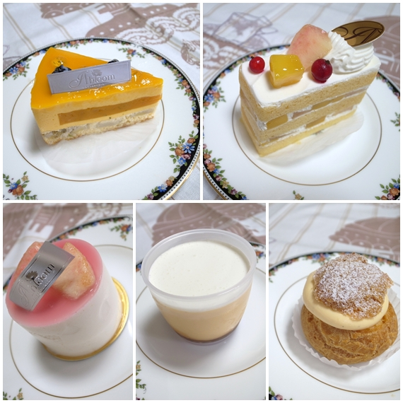 アブルームのケーキ