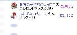 20121119234252e80.jpg