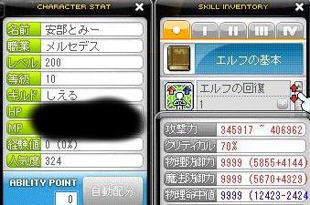 Maple120509_202750.jpg