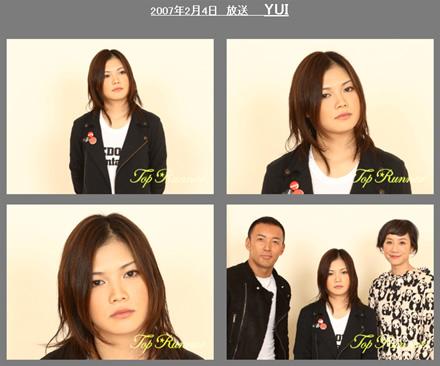 YUI NHK トップランナー 画像