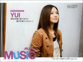 YUI JILLE 2011 12 画像 ファッション