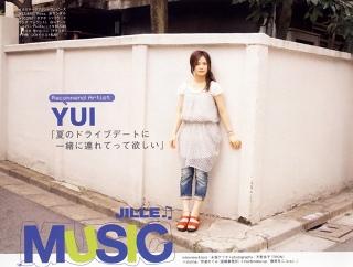 YUI JILLE 20010 08 画像 ファッション