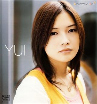 YUI 画像 Ray 2008 09