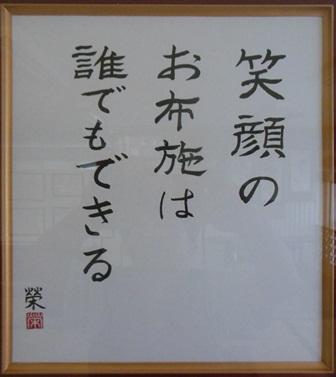 nakamurasakaeten11.jpg