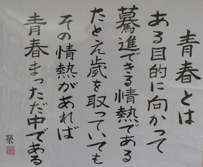 nakamurasakaeten8.jpg