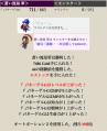 スクリーンショット 2012-11-22 3.46.25