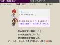 スクリーンショット 2012-11-27 20.40.48