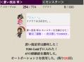 スクリーンショット 2012-12-09 15.47.33