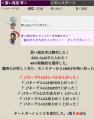 スクリーンショット 2013-01-07 1.46.36