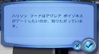 bandicam 2012-11-13 14-46-14-702