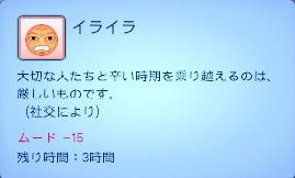 bandicam 2012-11-25 18-42-12-082