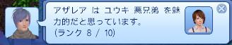 bandicam 2012-12-08 21-04-04-013