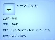 bandicam 2012-12-08 23-47-47-477