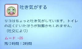 bandicam 2012-12-11 00-45-04-885
