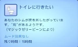 bandicam 2012-12-22 00-33-45-728