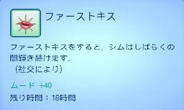 bandicam 2012-12-27 21-59-59-089