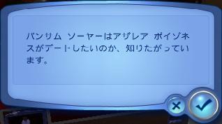 bandicam 2013-01-02 17-40-02-565