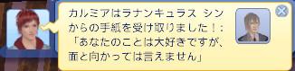 bandicam 2013-01-05 23-33-52-002