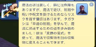 bandicam 2013-01-08 16-05-32-536