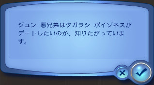 bandicam 2013-01-13 15-31-20-763