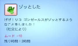 bandicam 2013-01-13 21-49-16-437