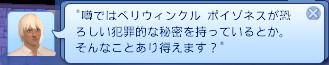 bandicam 2013-01-13 23-04-24-931
