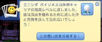 bandicam 2013-01-13 23-07-42-372