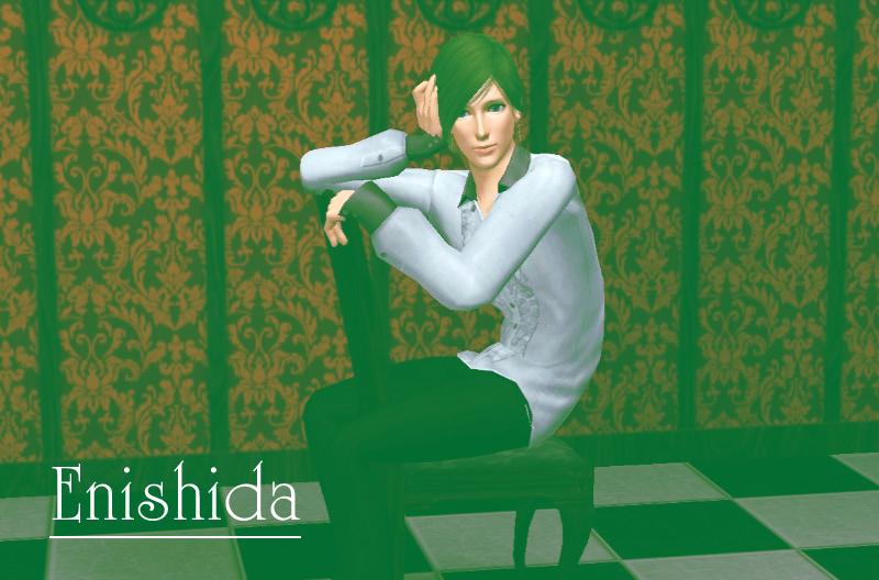 Enishida.jpg