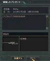 daisukiribra.png