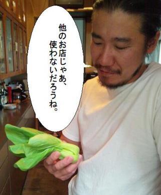 20121010ちんげんシェフ