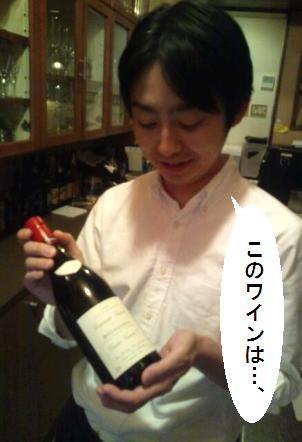 20121023ワイン吉字